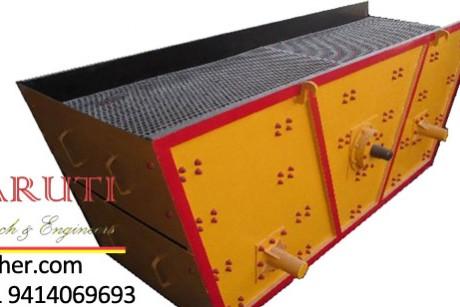 vibrating-screens-vibrating-screens-vibrating-screen-screen-machine-vibrating-screen-manufacturers-conveyor-belt-vibrating-table-trommel-screens1